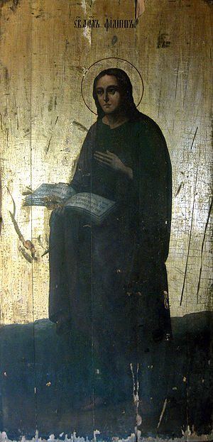 Philip the Apostle. The text (in Old Church Sl...