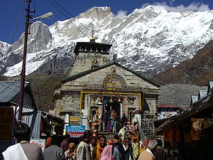 English: Kedarnathji temple in Kedarnath, Utta...
