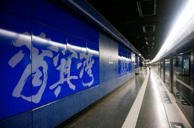 Shau Kei Wan station - Wikipedia