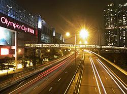西九龍公路 - 維基百科。自由的百科全書