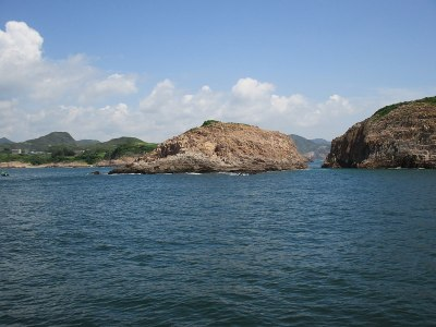 Yuen Kong Chau, Sai Kung District - Wikipedia
