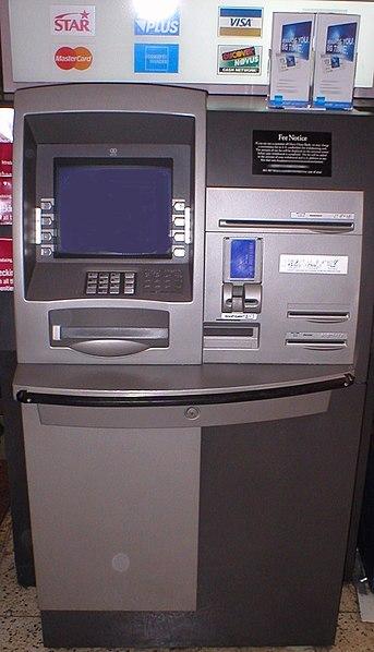 Berkas:ATM 750x1300.jpg