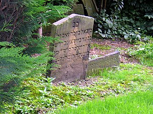 English: Old Jewish Headstone, Hull, East Ridi...