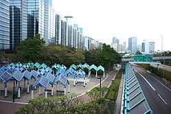 鰂魚涌公園 - 維基百科,現時是港鐵第四深的車站,太古糖廠及香港汽水廠,自由的百科全書
