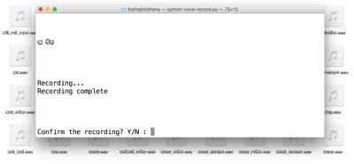 Recording words using Kathabhidhana command interface.png