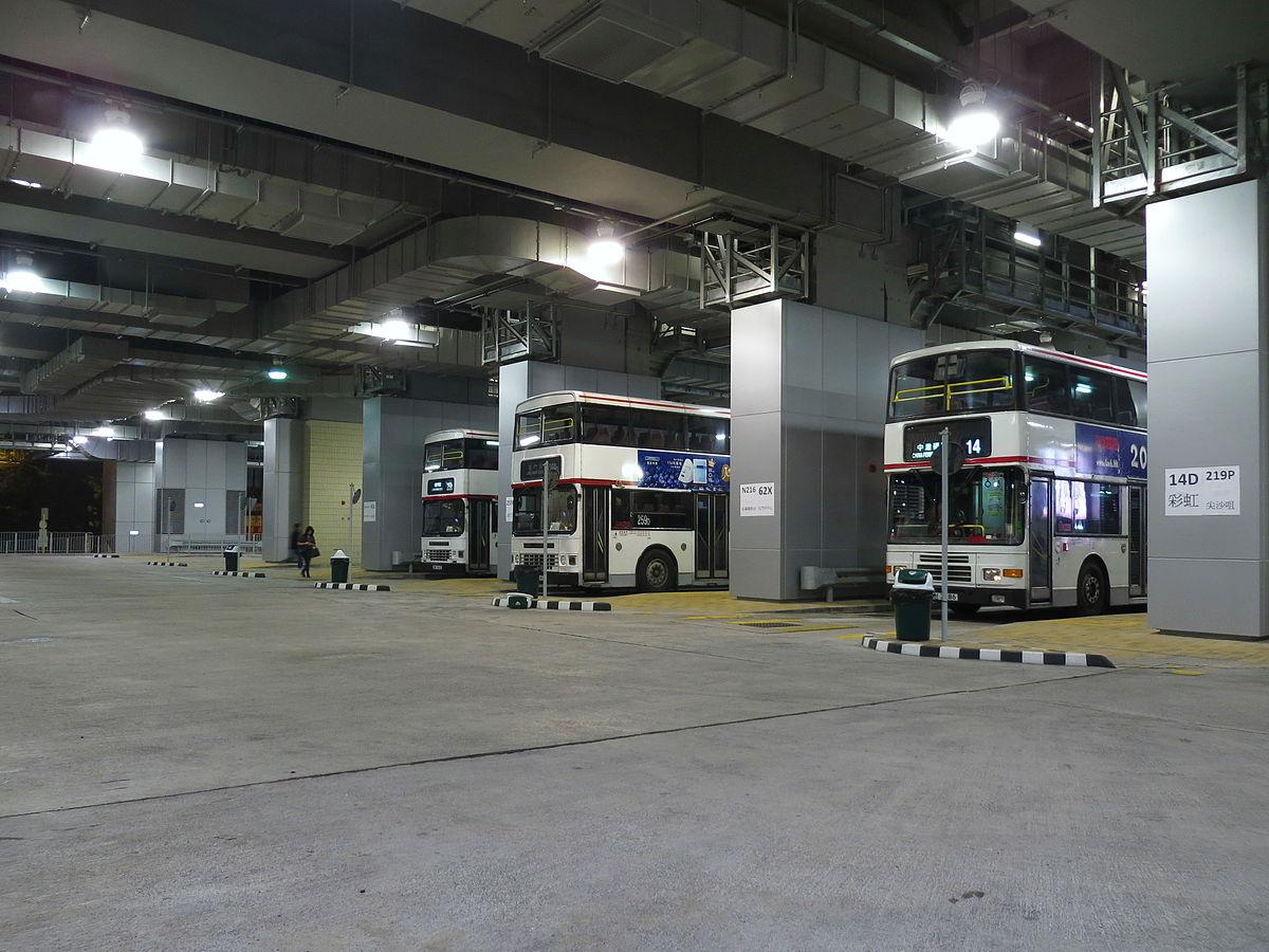 油塘公共運輸交匯處 - 維基百科,自由的百科全書