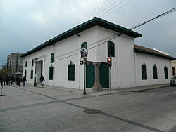 Museo Regional de Rancagua  Wikipedia la enciclopedia libre