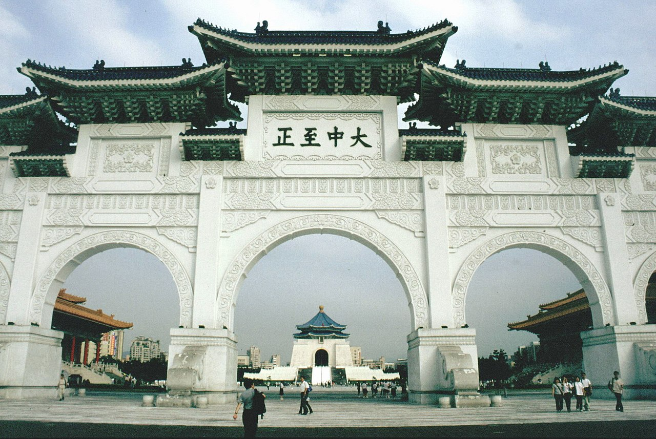 File:Gate of Great Centrality and Perfect Uprightness. CKS Memorial Hall 1999-09.jpg - Wikimedia Commons