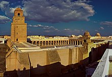 Great Mosque of Kairouan Panorama - Grande Mosquée de Kairouan Panorama.jpg