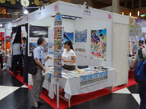 File Jr Central Booth Japan Travel & Products Expo
