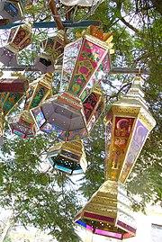 Ramadan Lanterns, Cairo
