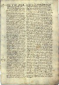 an ancient manuscript page
