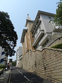 香港基督教循道衛理聯合教會 - 維基百科,自由的百科全書