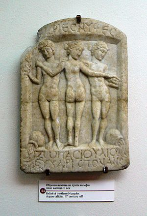 Sacral tile with the three Nymphs. Burgas Arch...