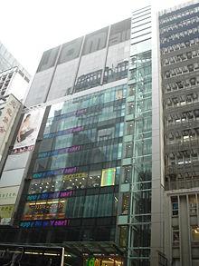 嘉利大廈大火 - 維基百科,自由的百科全書