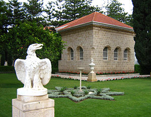 A side view of the Shrine of Bahá'u'lláh, focu...