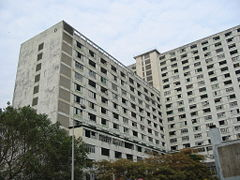 Tsui Ping Estate - WikiVisually