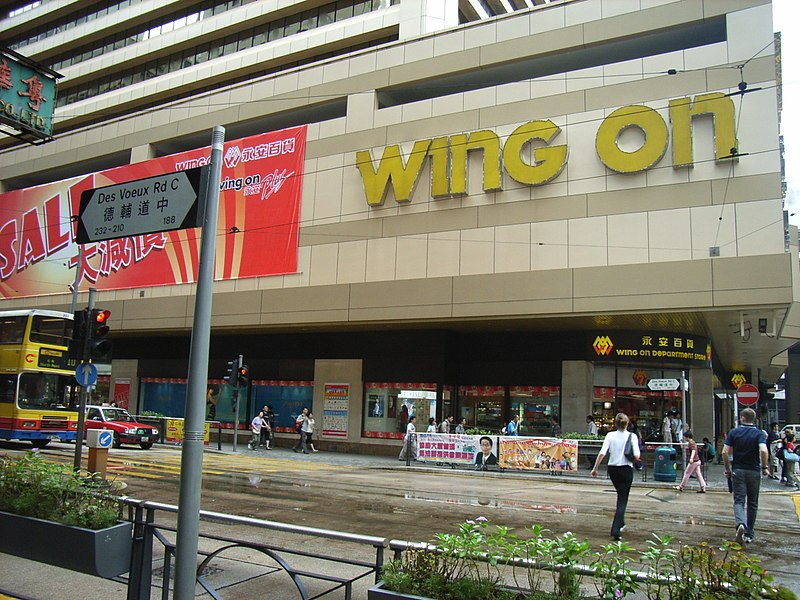 Best places to buy electronics in Hong Kong - TripFactory