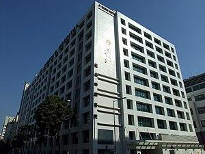 聖德肋撒醫院 - 維基百科,自由的百科全書