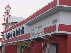 Jamia Siddiqia  Wikipedia
