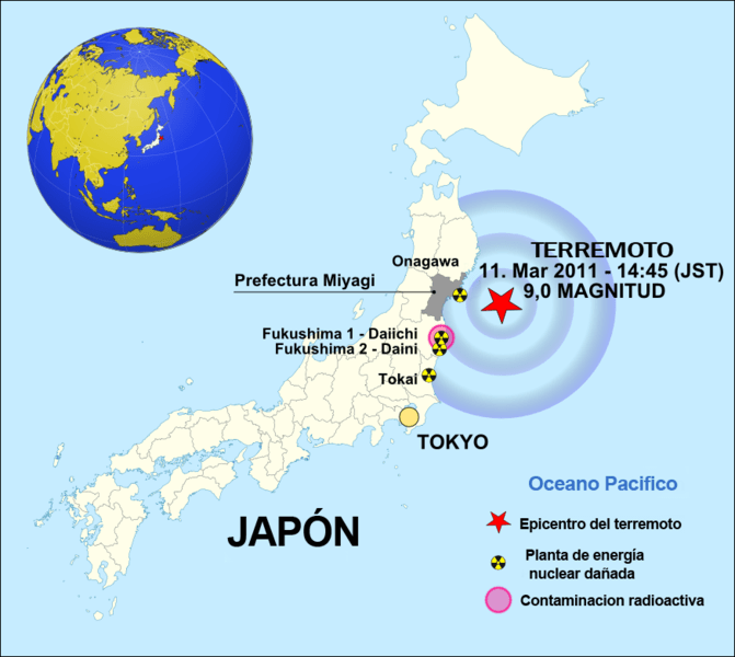 File:JAPAN EARTHQUAKE 20110311-es.png