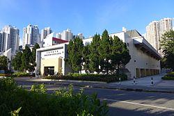 九龍灣體育館 - 維基百科,自由的百科全書