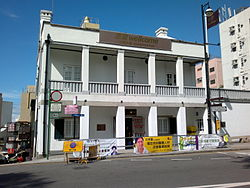 舊赤柱警署 - 維基百科。自由的百科全書