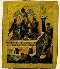 The Four Men in the Fiery Furnace.