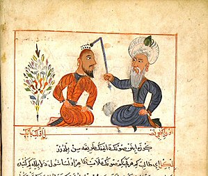 Şerafeddin Sabuncuoğlu (1385-1468)
