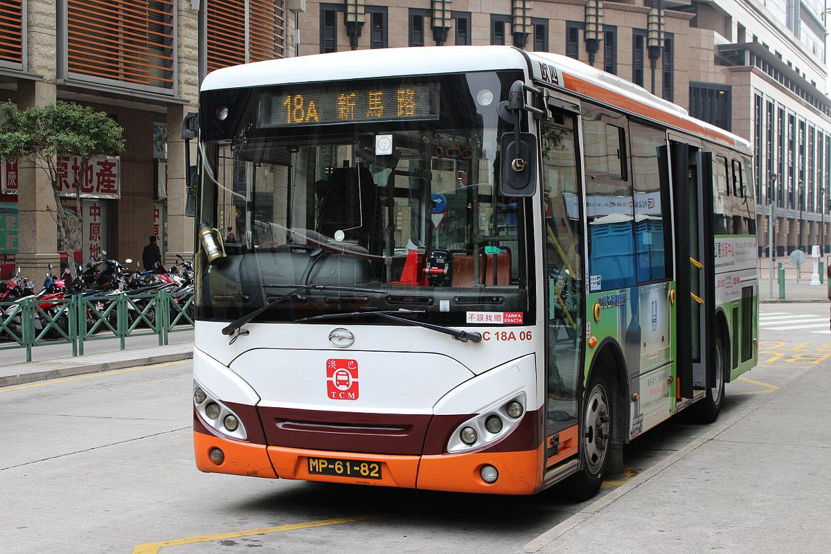 澳門巴士18A路線 - 維基百科,自由的百科全書
