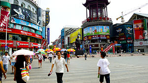 walking street in changsha