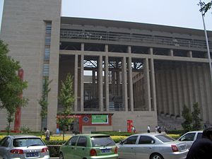 English: The library of the Chinese Academy of...