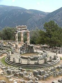 Delphi tholos cazzul.JPG