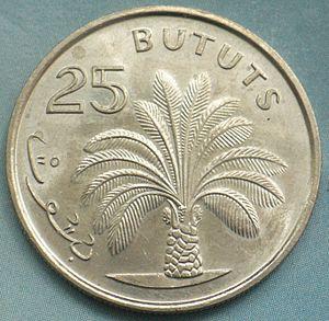Gambia 25 bututs