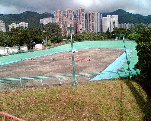 香港體育學院 - Wikiwand