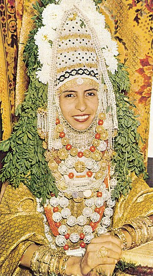 English: Jewish Yemenite bride in Israel, 1950's