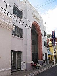 UsuarioJuan MiguelSanta Ana ciudad de El Salvador