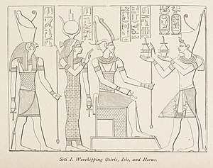 English: A pharaoh worshipping three Egyptian ...