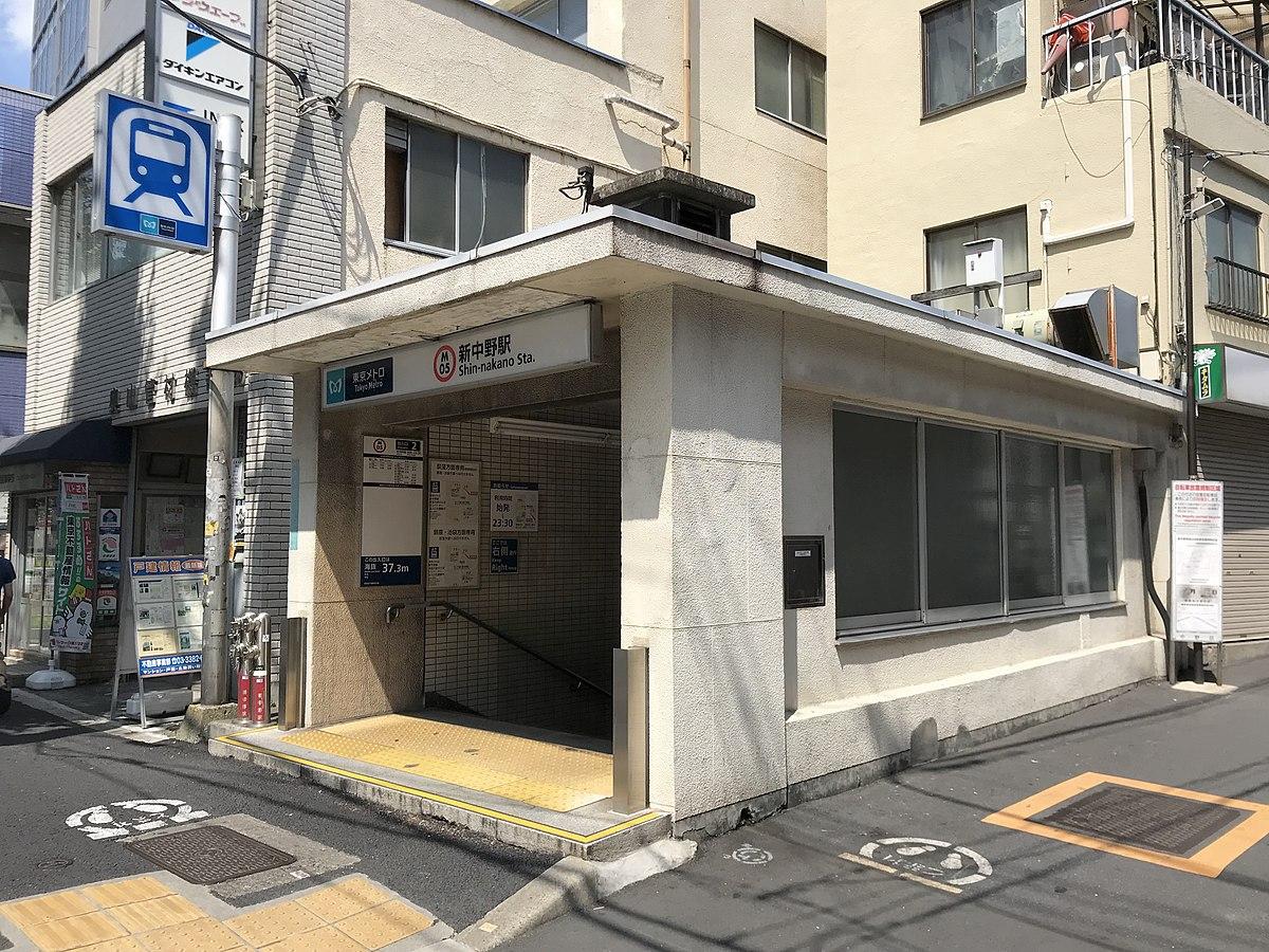 新中野駅 - Wikipedia