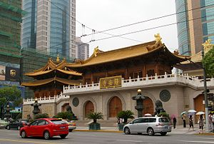 English: Jing'an Temple in Shanghai Polski: Św...