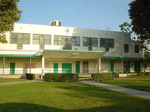 Susan Miller Dorsey High School, serving Baldw...