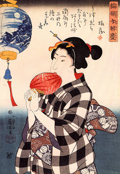 File:Kuniyoshi Utagawa, Japan, Woman with fan.jpg