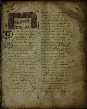 the manuscript of the New Testament; the first...