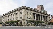 臺灣銀行 - 維基百科,自由的百科全書