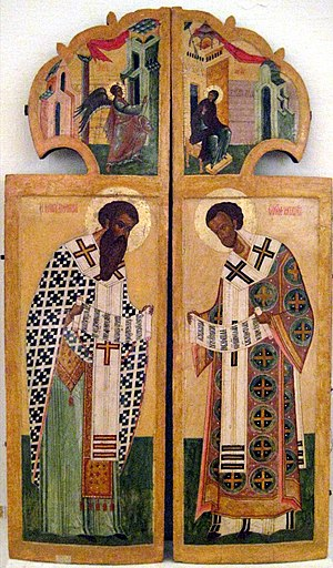 Royal Doors, Pskov. Depicted are the Annunciat...