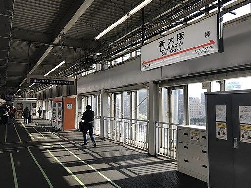 201801 Platform 20 of Shin-Osaka Station
