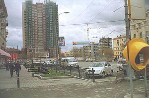 Jekaterinburg konstruado