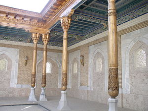 Muhammad al-Bukhari memorial near Samarkand, U...