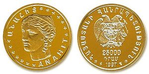 Commemorative coin issued by the Central Bank ...