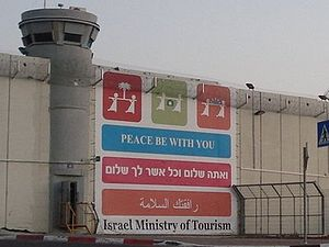 English: Cynical Israeli propaganda on separat...